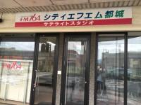 City FM 76.4