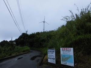 風力発電所完成2